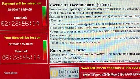 Более 70 стран подверглись хакерской атаке  / Вирус зашифровывал файлы на компьютере и требовал выкуп