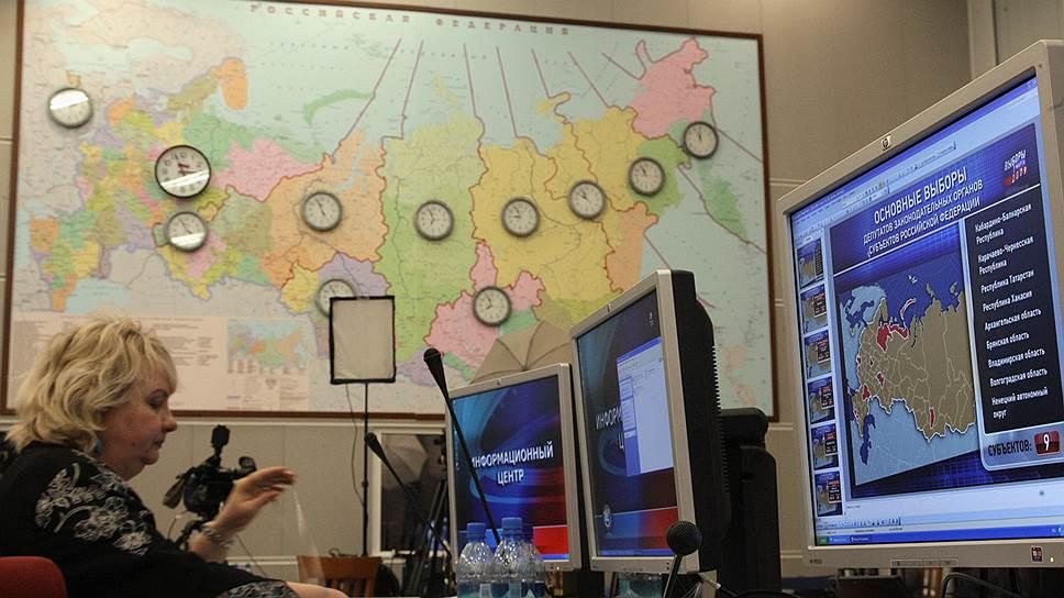 Как ЦИК презентовал механизм голосования по месту фактического пребывания граждан