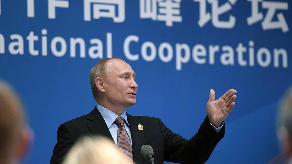 Как Владимир Путин сократил дивиденды «Газпрома» до уровня «реального денежного потока»