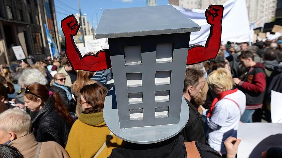 В Москве стартовало голосование о сносе пятиэтажек