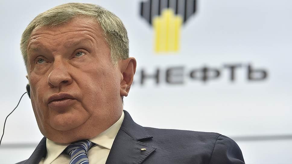 «Роснефтегаз» не будет в этом году платить дивиденды