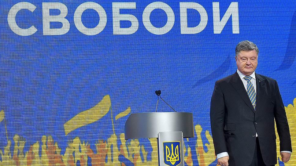 Президент Украины Петр Порошенко предпринял значительное усилие, чтобы стать подальше от Москвы