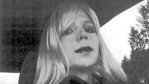 Челси Мэннинг вышла на свободу досрочно  / Информатор Wikileaks должна была провести в тюрьме 35 лет за шпионаж