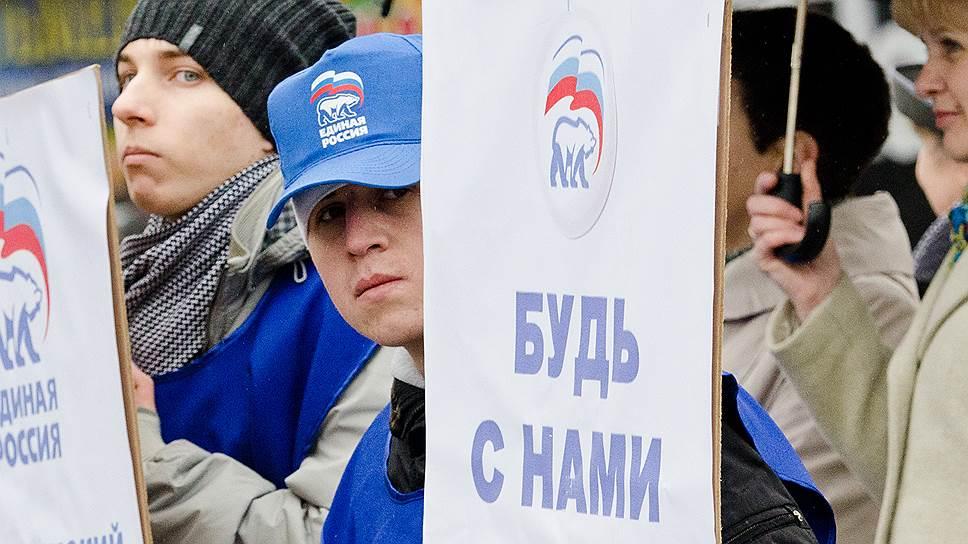Как «Единая Россия» разрабатывала план против молодежных митингов