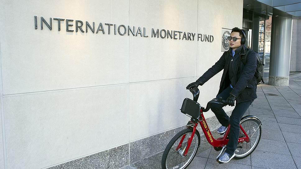 Почему МВФ прогнозирует сдержанный рост экономики России