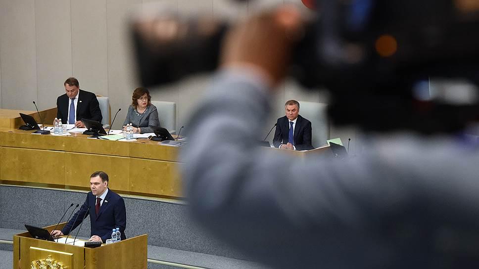 В Госдуме подготовили отчет о влиянии иностранных СМИ на выборы в России