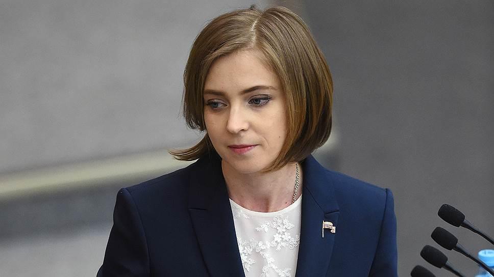 Заместитель председателя комитета ГД России по безопасности и противодействию коррупции Наталья Поклонская