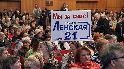 Встречи москвичей с префектами прошли напряженно  / Противники сноса и его сторонники «испытывают общее раздражение»