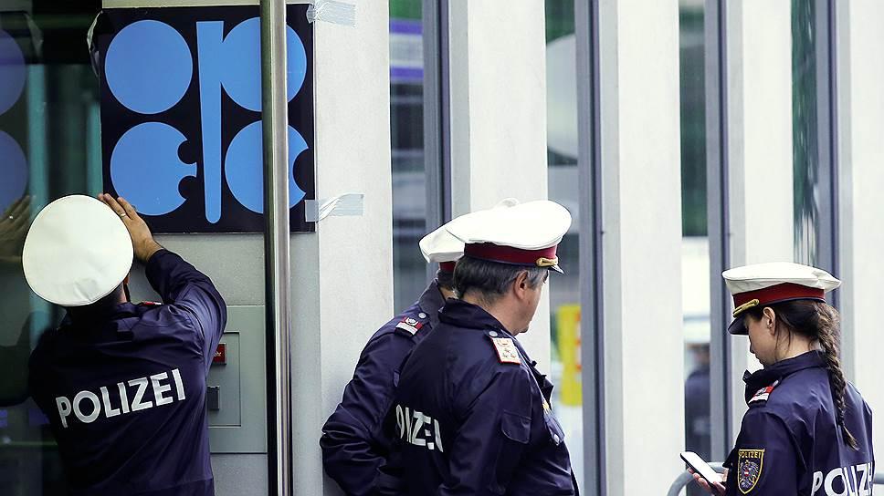 ОПЕК и компания продлили соглашение о сокращении добычи