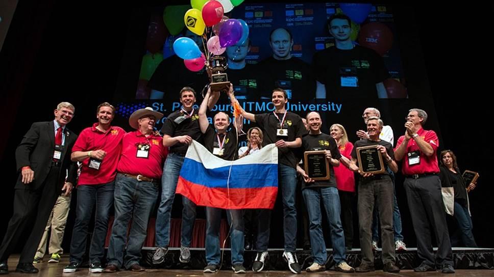 Как российские студенты победили на прошлом чемпионате мира по программированию