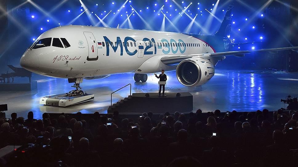 Как самолет МС-21 совершил первый полет в Иркутске
