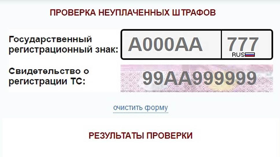одобрение потребительского кредита