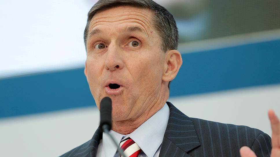 Майкл Флинн представит документы по делу о вмешательстве РФ в выборы в США
