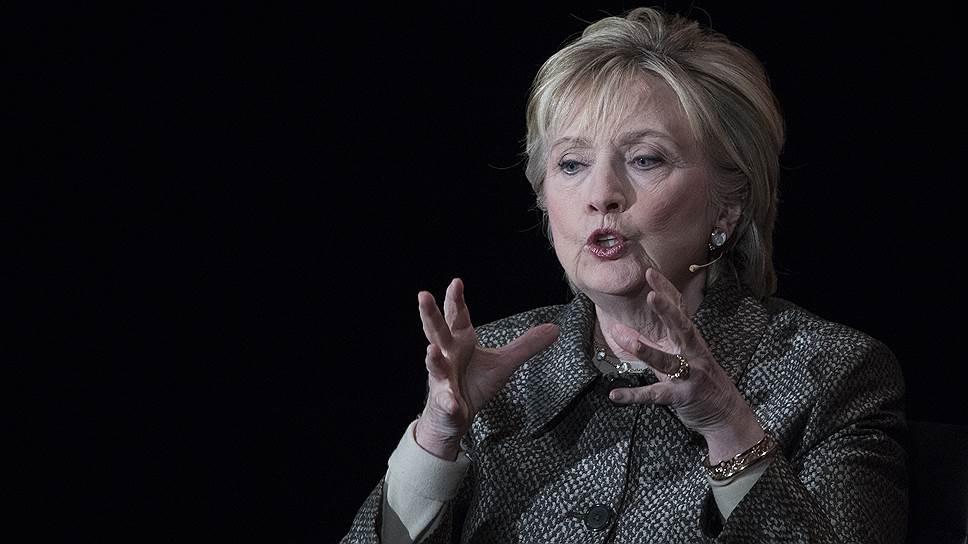 Хиллари Клинтон вновь объяснила свое поражение вмешательством России
