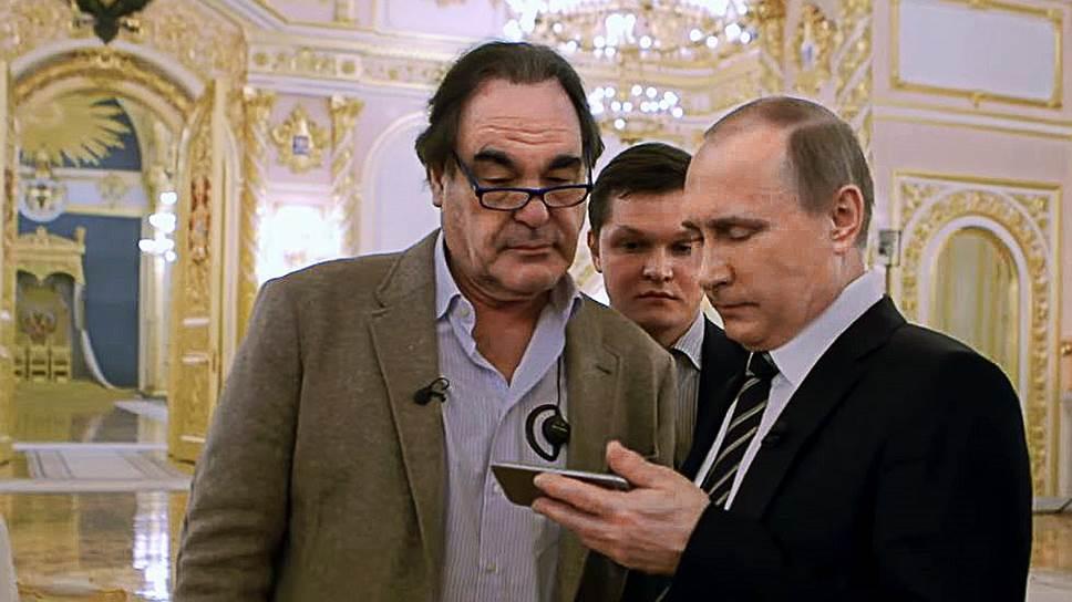 Режиссер Оливер Стоун (слева) и президент России Владимир Путин (справа)