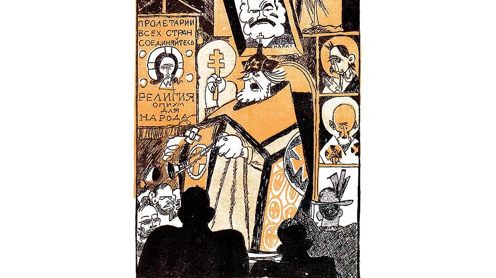 Следует признать, что советские карикатуристы достаточно точно передавали сущность обновленчества