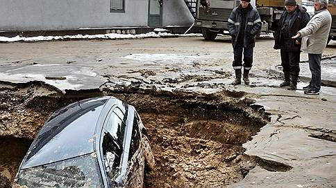 Считайте деньги, не отходя от трассы  / Как получить компенсацию от ямы на дороге