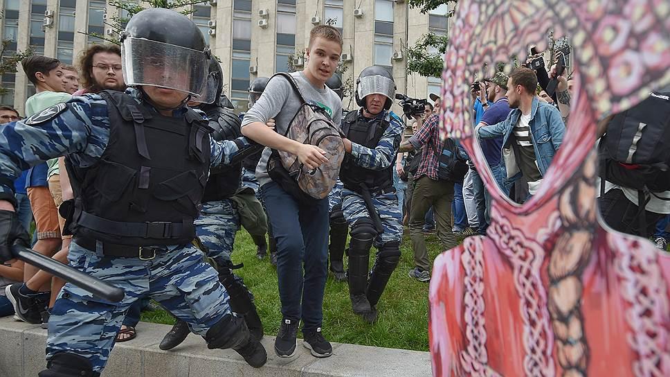 Как прошла акция протеста против коррупции на Тверской