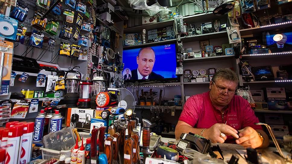 Как Владимиру Путину рассказали о свалке в «Кучино»