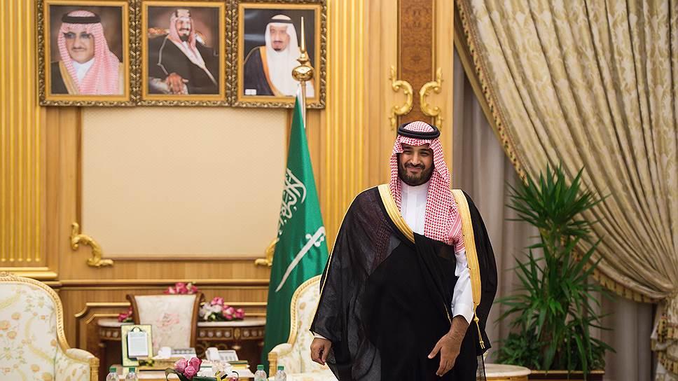 Как в Саудовской Аравии сменился престолонаследник