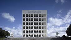 Дворец итальянской цивилизации (Palazzo della Civilta Italiana), который итальянцы называют Квадратным Колизеем,— яркий образец архитектурного наследия Муссолини