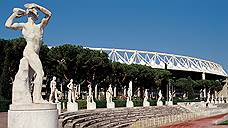 Форум Муссолини, впоследствии переименованный в Italic Forum, построен в духе столь любимой дуче античности