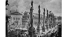 Мечтая вернуть былое могущество Рима, Муссолини трепетно относился ко всему античному и совершенно безжалостно — к средневековому