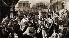 Из всех периодов существования Вечного города дуче больше всего нравились времена правления Октавиана Августа