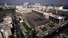 Esposizione Universale di Roma, или просто EUR,— квартал, специально выстроенный ко Всемирной выставке, которая так и не состоялась