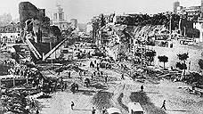 Via dell'Impero, один из самых грандиозных проектов Муссолини, была построена за восемь лет