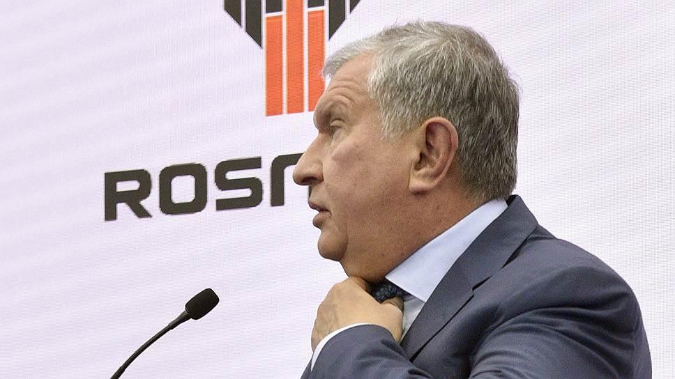 Как АФК «Система» предложила «Роснефти» не доводить спор до суда