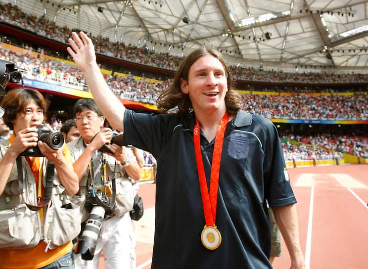В 2008 году в составе сборной Аргентины Месси завоевал золото на Олимпиаде в Пекине, однако победить вместе с ней на чемпионатах мира ему пока так и не удалось. В 2006 и 2010 годах сборная Аргентины вылетела из турнира в четвертьфинале. На ЧМ-2014 в Бразилии Месси был признан лучшим игроком турнира, забив четыре гола в семи матчах, однако в финале его команда уступила немцам в дополнительное время