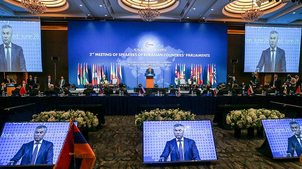 Что Вячеслав Володин обсудил со спикерами парламентов стран Евразии
