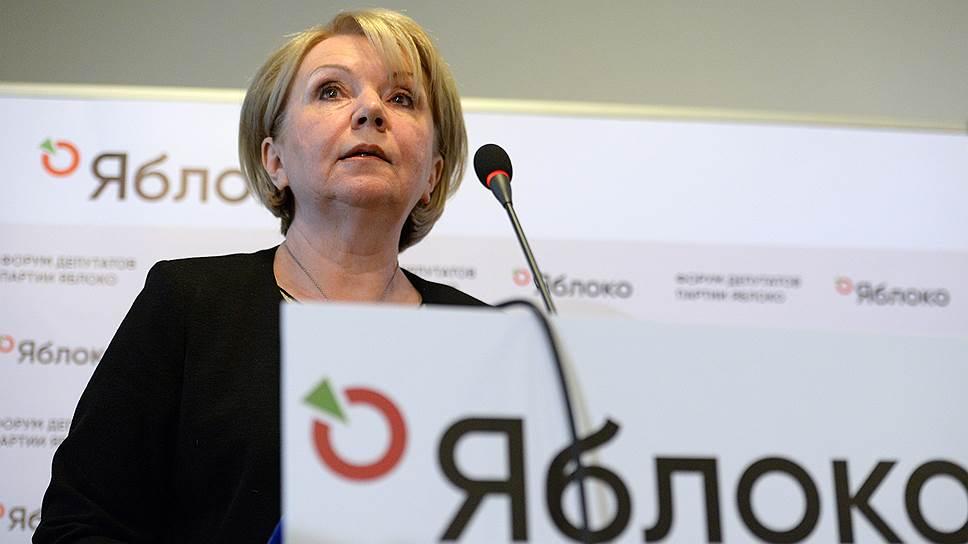 Председатель «Яблока» Эмилия Слабунова