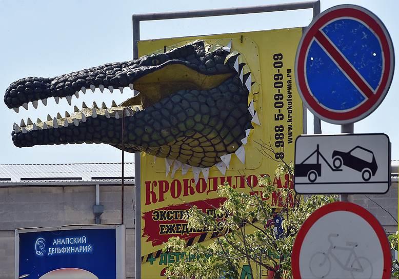 Посещение крокодиловой фермы — главное развлечение в Анапе