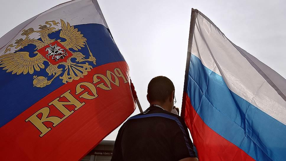 России посоветовали избегать «крайних альтернатив»