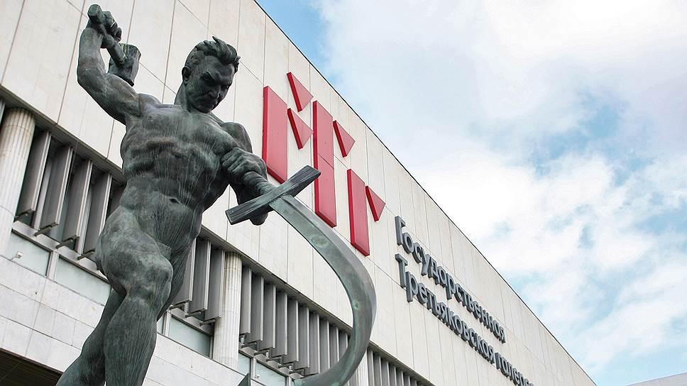 Почему Минюст подал иск о ликвидации Международной конфедерации союзов художников