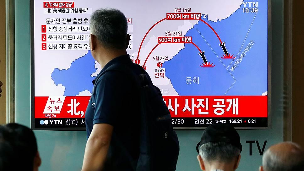Как прошел запуск северокорейской ракеты в июле