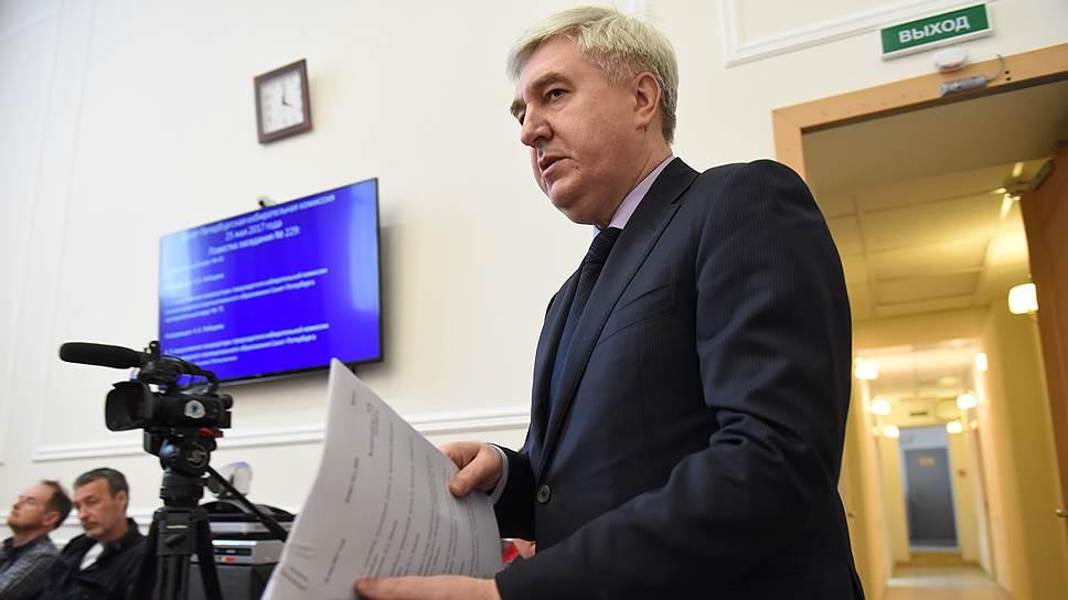 Члены санкт-петербургского избиркома выберут достойных зарплаты