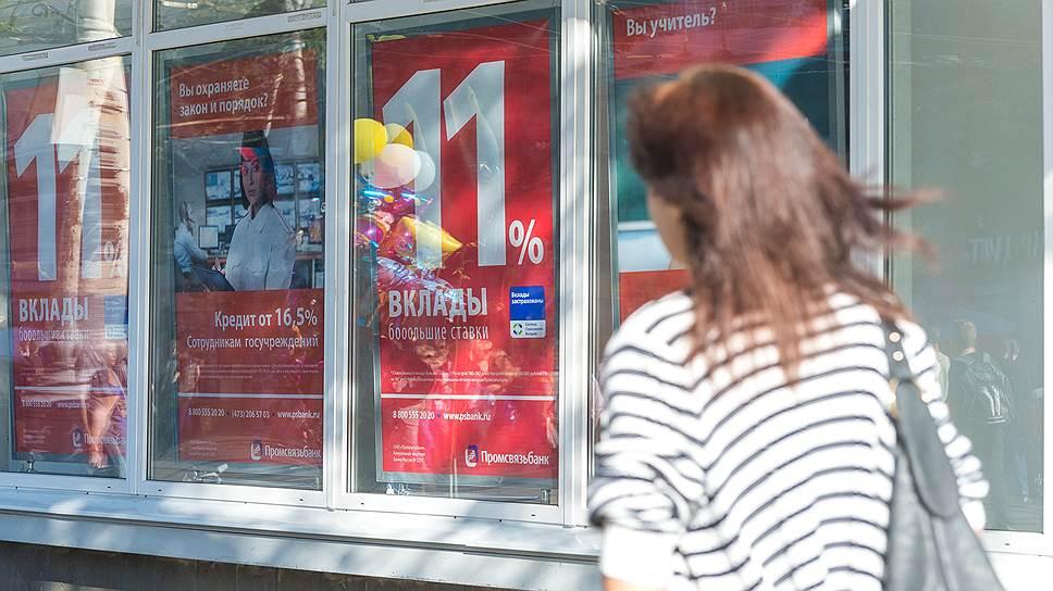 банки которые дают кредит с 18 лет украина как с мтс перевести деньги на карту сбербанка без комиссии видео