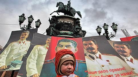 Монетизация тирана  / Как сейчас торгуют Сталиным