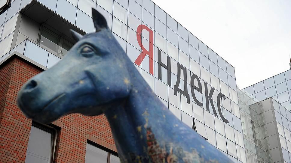 Как «Яндекс» нашел руководителя облачными сервисами