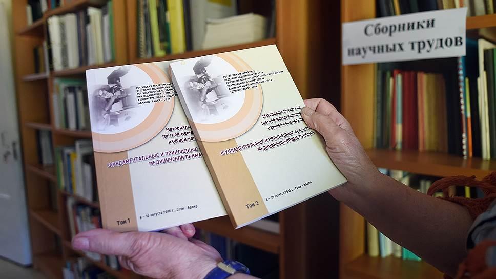 Ученые из экспериментального НИИ медицинской приматологии РАМН занимаются как прикладными исследованиями, так и фундаментальной наукой