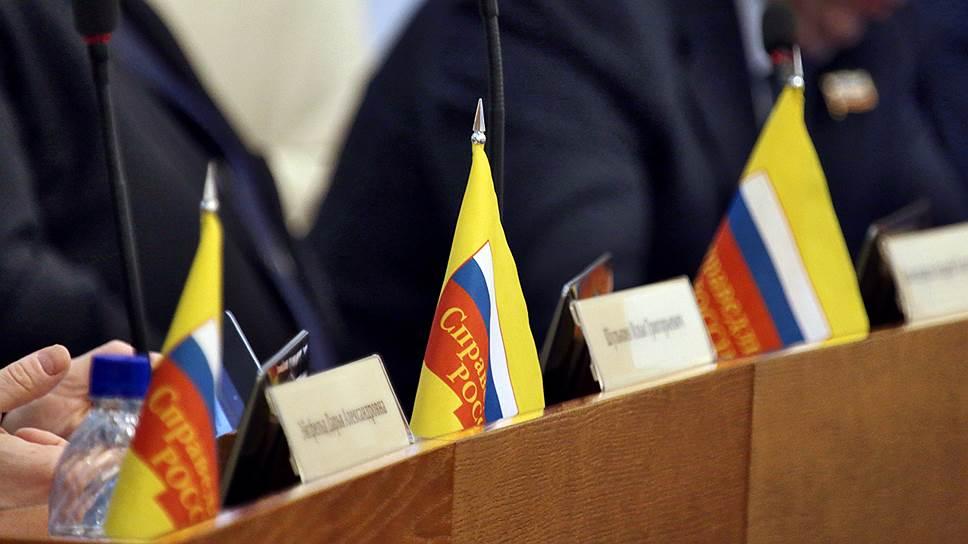 Почему Сергей Миронов раскритиковал севастопольских справедливороссов