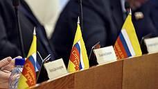 Севастопольские справороссы «вышли за рамки допустимого»