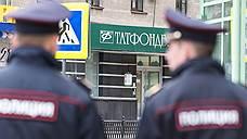 Санкт-петербургские инвестиции исчезли в татарском банке