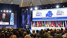 Российские усилия по борьбе с терроризмом оценили в Минске