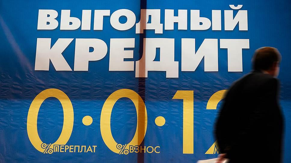 финансы и кредит банк официальный кредит сбербанк петербург