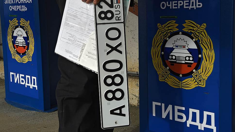 Что изменилось в правилах регистрации автомобилей