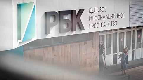 Алексей Абакумов вышел в РБК // Топ-менеджер «Румедиа» перешел в компанию Григория Березкина